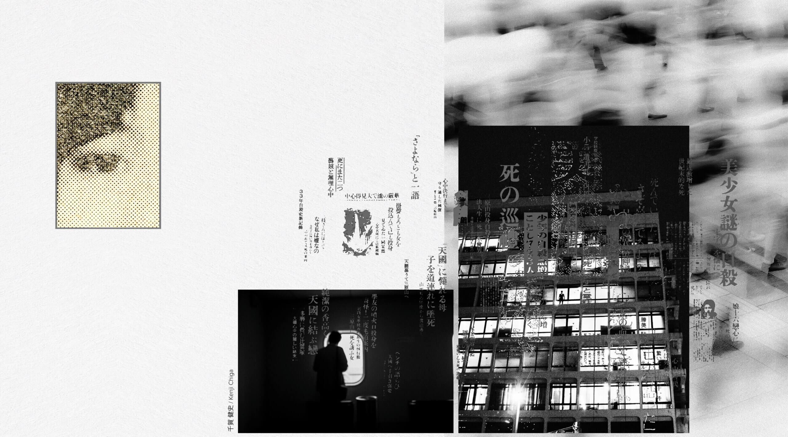 wang_zixuan_1